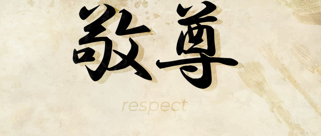 VALEURS – LE RESPECT